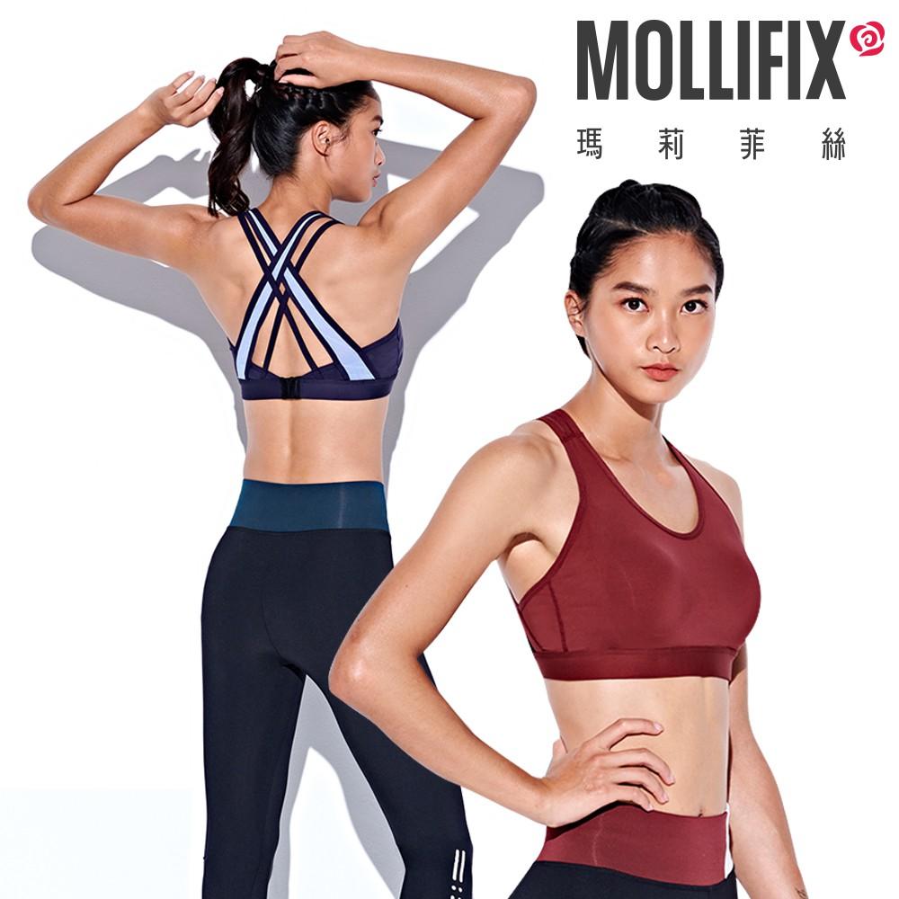Mollifix 瑪莉菲絲雙帶交錯美背運動內衣 (藏青)(酒紅) 無鋼圈內衣 健身 瑜珈 路跑 有氧 集中 包覆