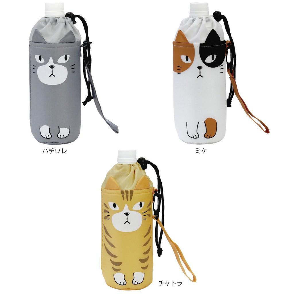 現貨 貓奴必備 日本 可愛貓貓 三花貓 虎斑貓 寶特瓶保冷袋/水壺套/飲料杯套
