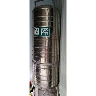 二手 不鏽鋼 水塔 儲水桶