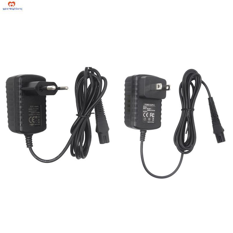 歐規插頭12V電源充電線更換電動剃須刀剃須刀充電器,適用於Braun Beard Trimmer系列Z20 Z30 Z4
