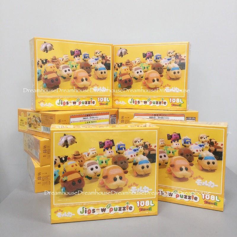 《現貨》日本製 天竺鼠車車 天竺鼠 PUI PUI 拼圖 108片拼圖 天竺鼠車車拼圖