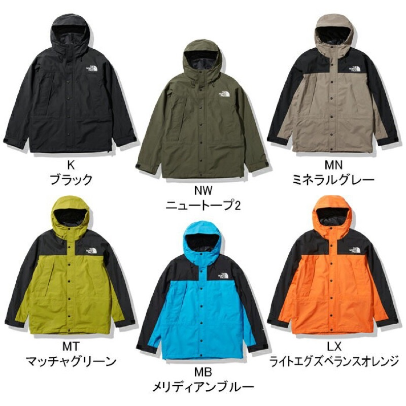 The North Face Mountain Light Jacket 日版NP11834 黑色 S-XL