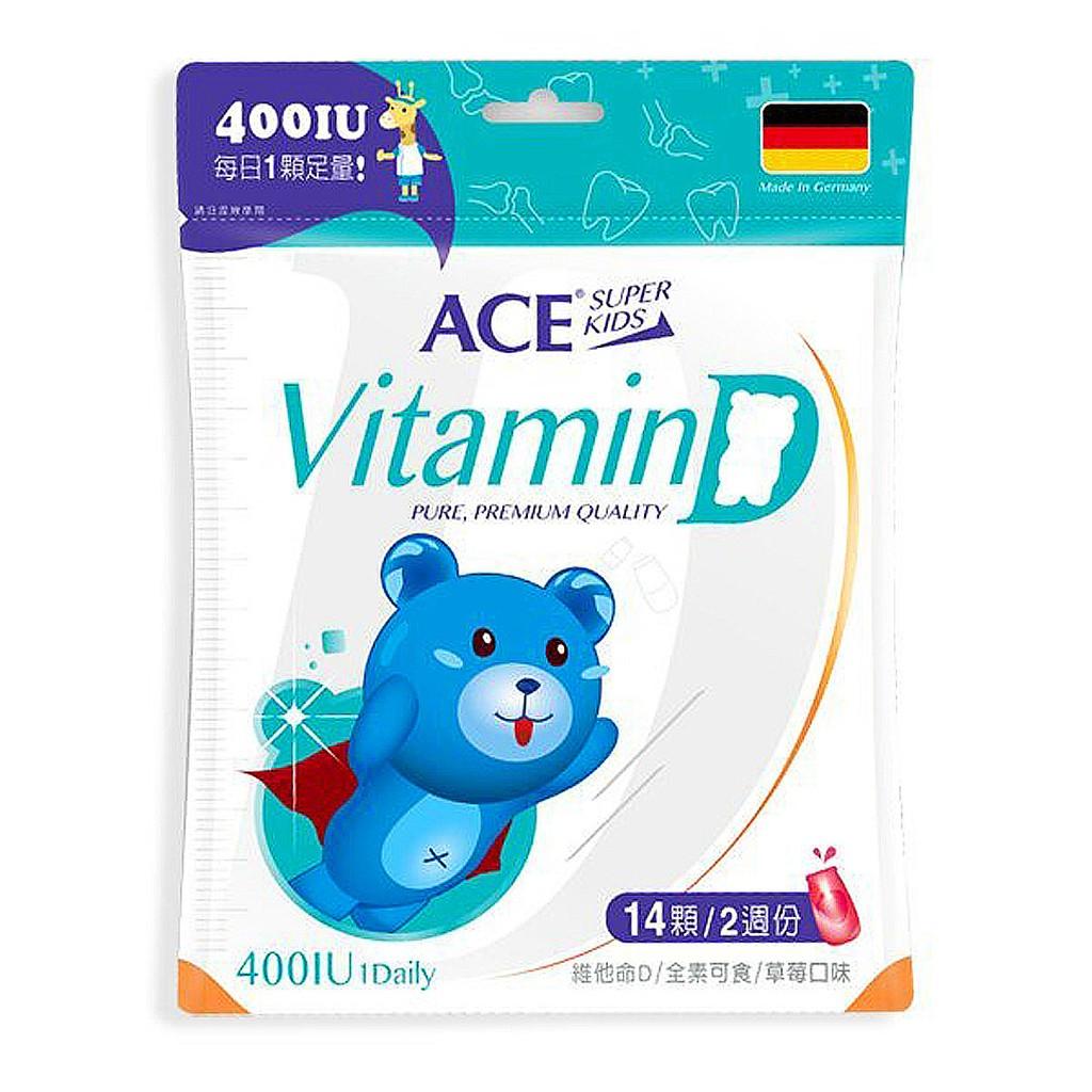 【ACE】SUPER KIDS 維他命D軟糖(草莓口味14顆入)每日1顆足量(全素)