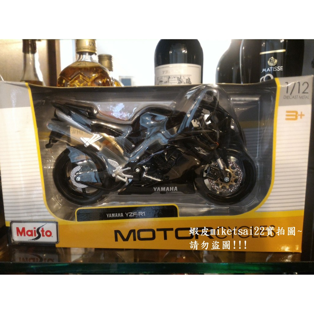 Yamaha YZF R1模型車 重機 仿賽 Maisto 1:12