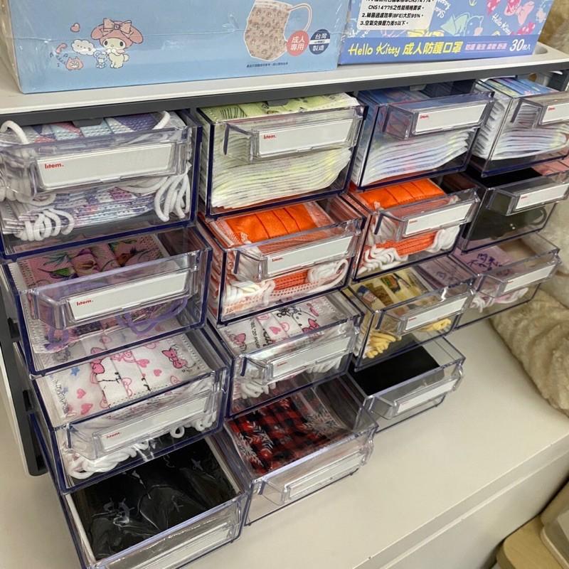 現貨熱銷🔥好市多代購 韓國 Sysmax 桌上型多用途系統收納盒抽屜 口罩收納盒 12格抽屜/16格抽屜 文具收納