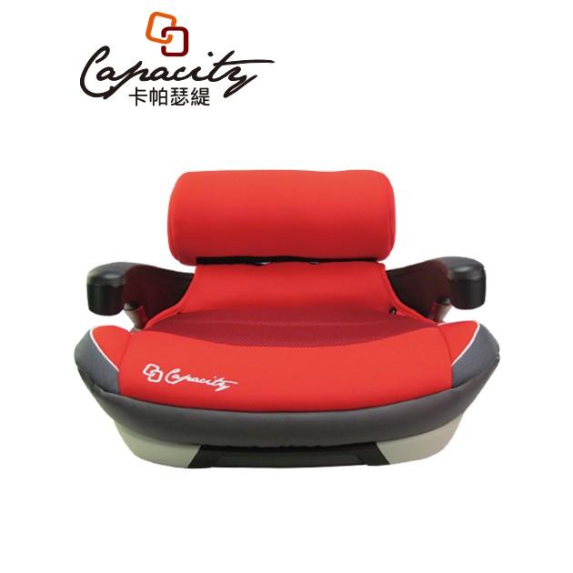 CAPACITY 卡帕瑟緹兒童汽座 增高墊 ISOFIX 固定系統 BS09