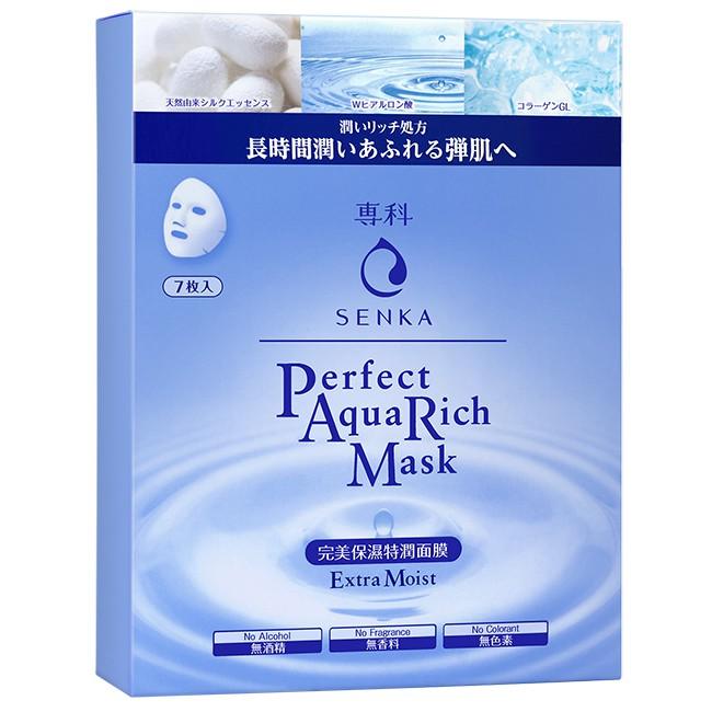 專科完美保濕特潤面膜7片/盒【康是美】