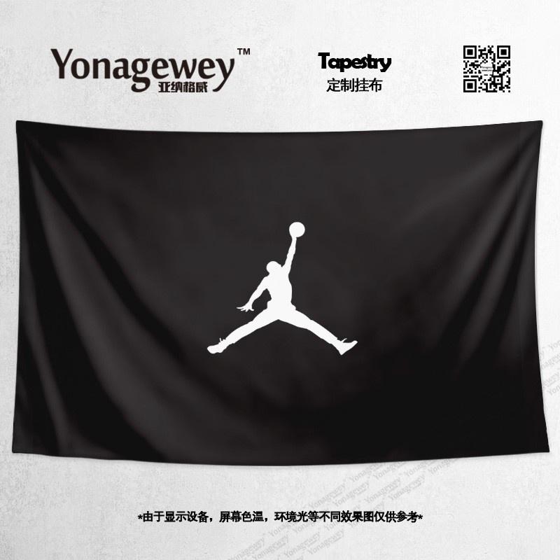 潮牌Air Jordan飛人喬丹籃球AJ鞋店裝飾海報背景布掛布墻布掛毯