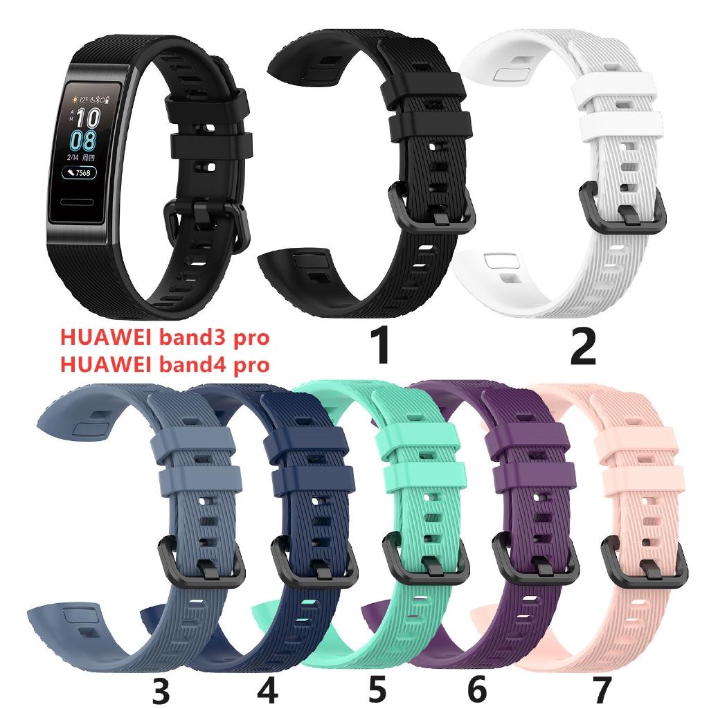 硅膠防水錶帶 替換腕帶 適用於華為Band 3 Pro/HUAWEI band3/HUAWEI band4 pro