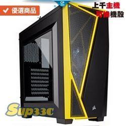 ZOTAC GAMING RTX3080 T WD Blue 1TB(藍標) 2.5吋 0D1 SSD 電腦主機 電競主