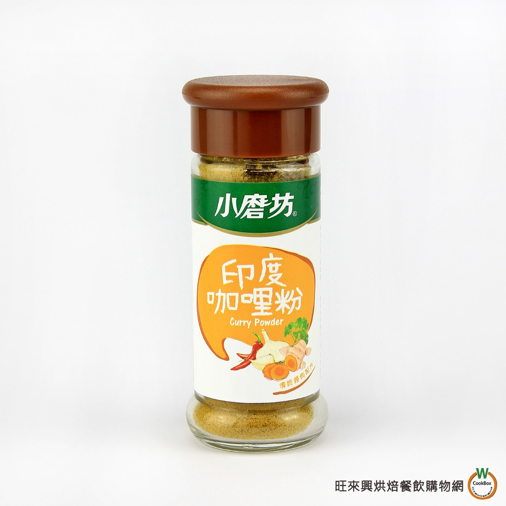 小磨坊WD 印度咖哩粉 25g (含瓶重155g) / 瓶