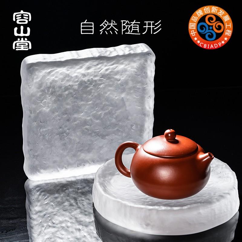 容山堂 玻璃壺承干泡臺茶盤小號手工日式養壺墊茶承功夫茶具零配件
