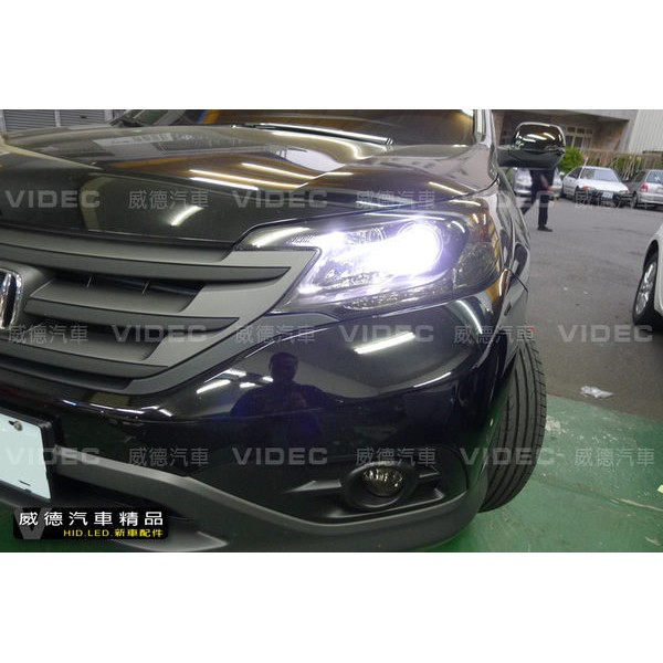 大台北汽車精品 HONDA CRV 四代 4代 大燈 燈管換色 D4S 環保無汞 HID 燈泡 台北威德