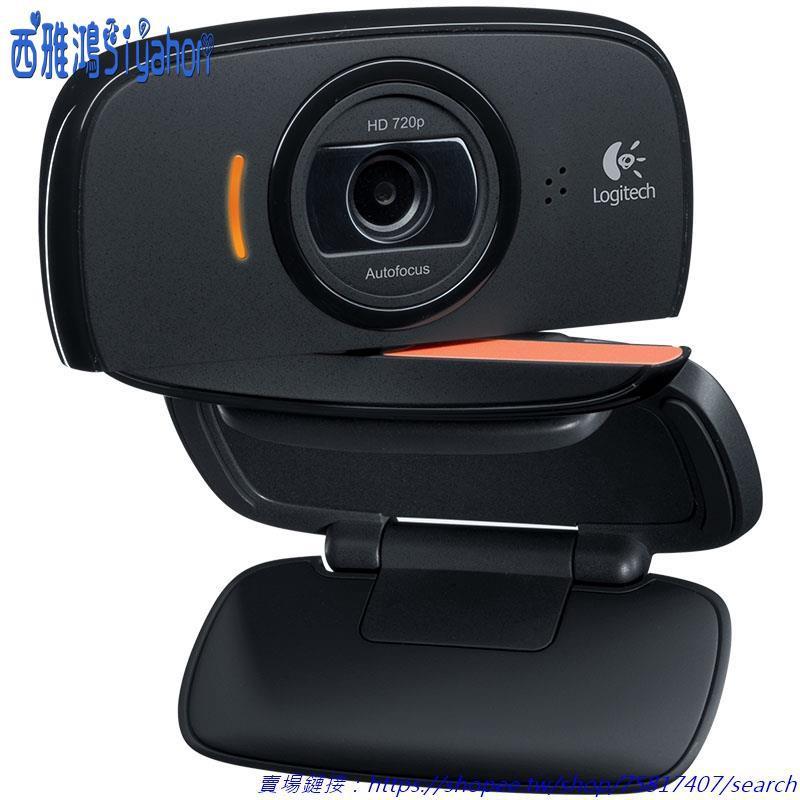 西雅鴻SYH-羅技 C525 高清 頭 人臉識別 c525臺式 電腦筆記本 視訊鏡頭#新品熱賣