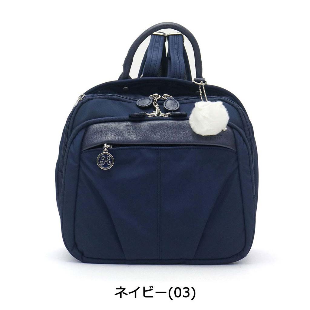 日本Kanana- 竹內海南江粉球吊飾手提/後背包(海軍藍)小