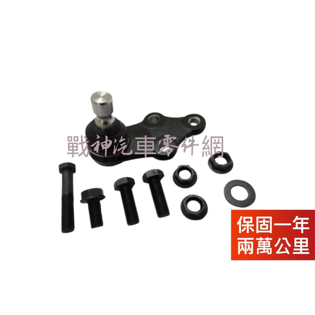 【戰神-汽車零件網】HYUNDAI 現代 IX35 三角架和尚頭 三腳架和尚頭 和尚頭10年後