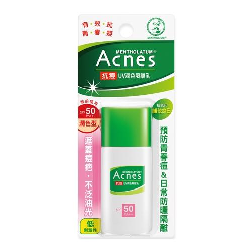 曼秀雷敦 Acnes抗痘UV潤色隔離乳SPF50(30g)【小三美日】D125128