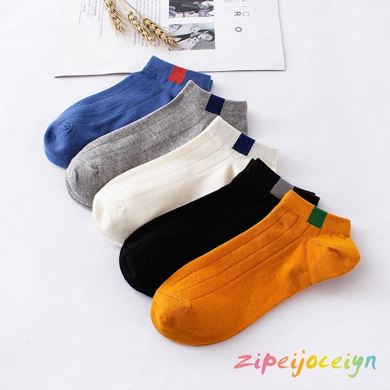 男襪 時尚 襪子 運動襪 日系 休閒 船襪 棉質 韓版 短筒 純色短襪