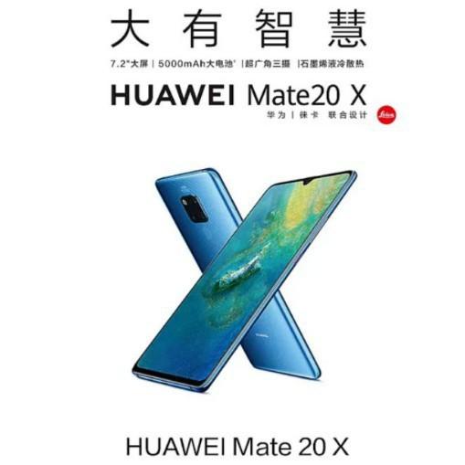 二手 華為 Mate20X  國際版 9.9新  原生態谷歌  4G版全面屏手機 非陸版 華為mate 20X
