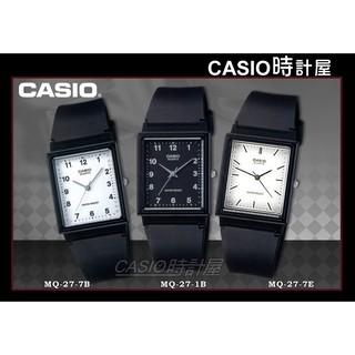 CASIO 時計屋 手錶專賣店 MQ-27-1B/ 7B/ 7E時計屋 復古簡約商務經典指針 超薄方形手錶 MQ-27 臺中市