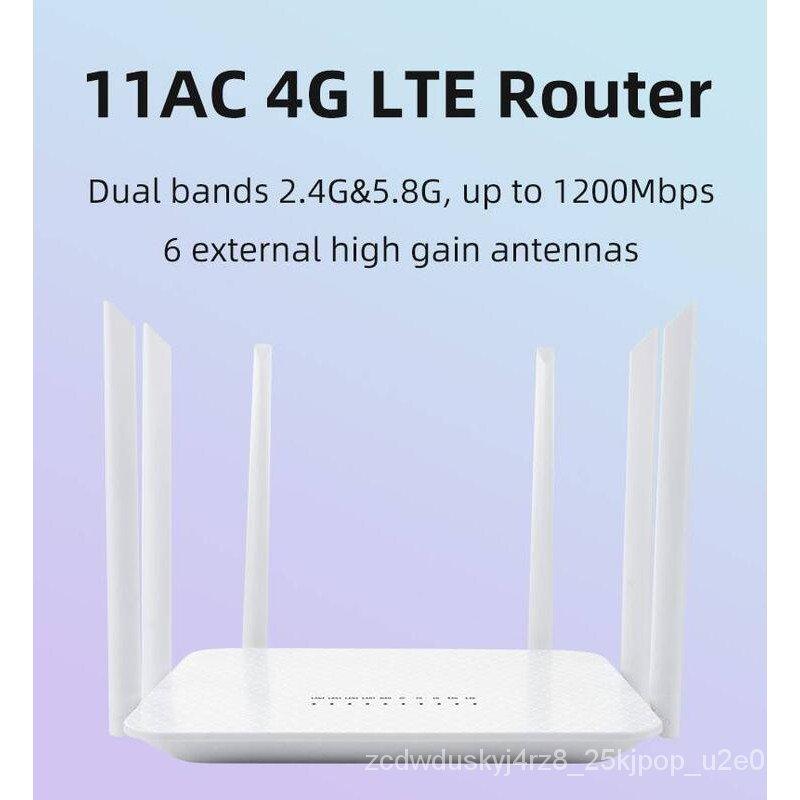 精品特惠現貨現發【全頻段】4G LTE SIM卡 LT260A無線網卡路由器 雙頻2.4G+5G WIFI分享器 另售b