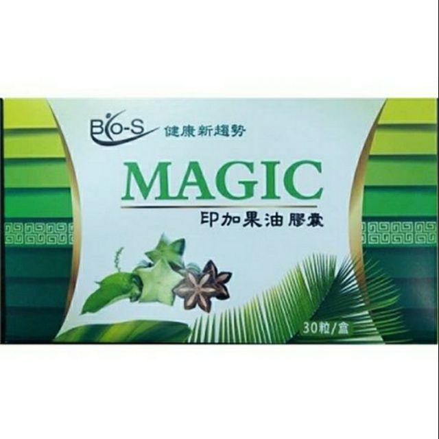 BIO-S 印加果油 BIO-S印加果油膠囊 bio-s 印加果油 (30顆/盒)