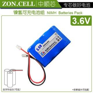 中順芯鎳氫電池組3.6V 儀表收音機無繩電話機電池2/ 3AA 800mAh 高雄市