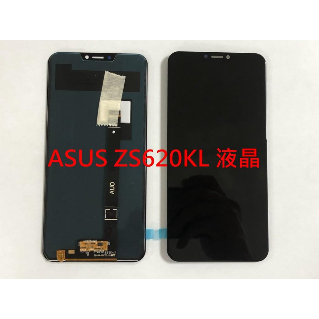 ASUS 華碩 ZenFone 5 ZE620KL X00QD 5Z ZS620KL Z01RD 液晶螢幕總成 液晶總成