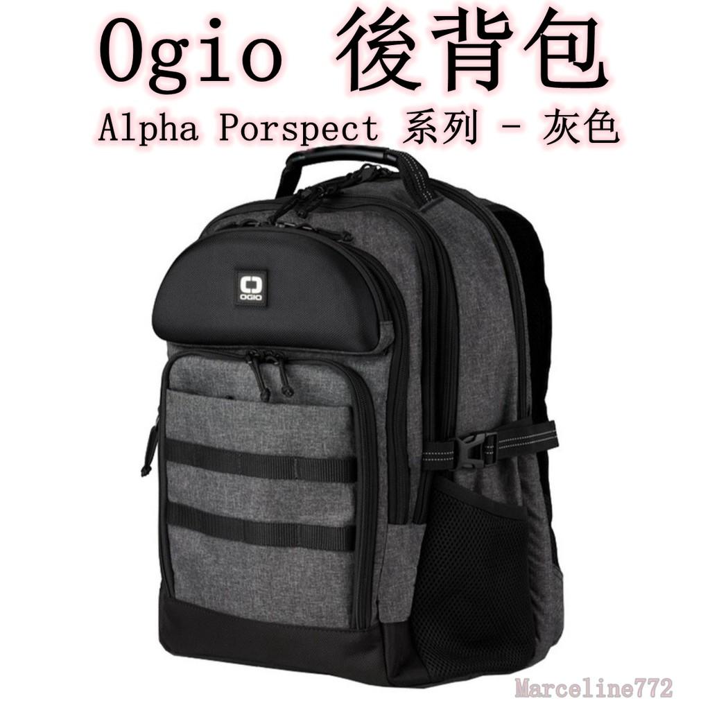 【好代GO】{特價} Ogio 後背包 Alpha Porspect系列 灰色 筆電包 電腦包 好市多代購 COSTCO