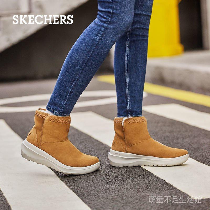 【萌量不足】Skechers斯凱奇女鞋一腳套時尚短靴 舒適保暖絨毛靴子雪地靴15544