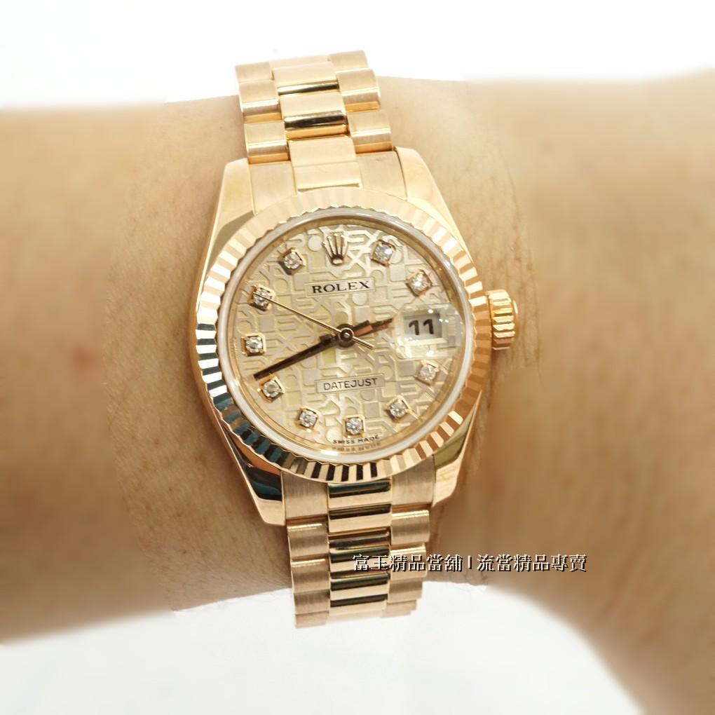 【流當二手精品】ROLEX 勞力士 Datejust 179175 玫瑰金十鑽女錶 實心錶帶 - 98成新 富玉當舖