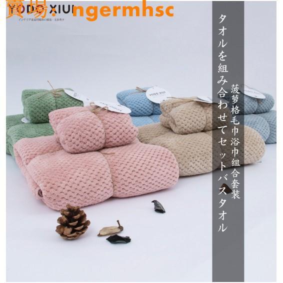 (現貨)毛巾 日本大浴巾毛巾套裝超強吸水柔軟嬰兒成人兒童男女裹胸