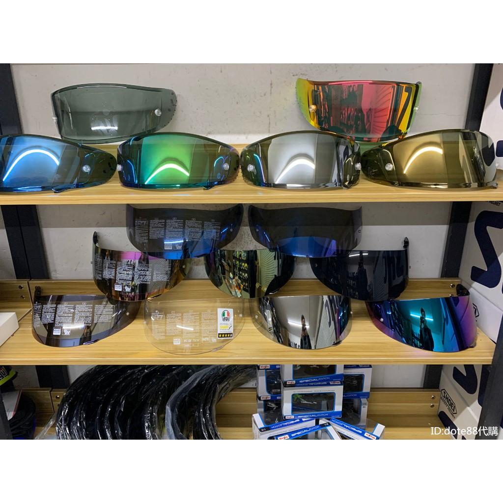 AGV pista防嗮墨鏡片電鍍片頭盔鏡片面防霧貼片膜機車騎士配件x11 X12 GT-AIR SHOEI X14 Z7