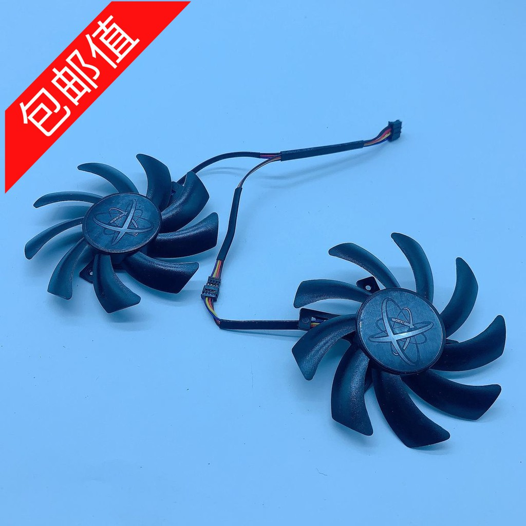 XFX/訊景R9 390X / R9 390 R9 280X 海外版 470/570 顯卡冷卻風扇