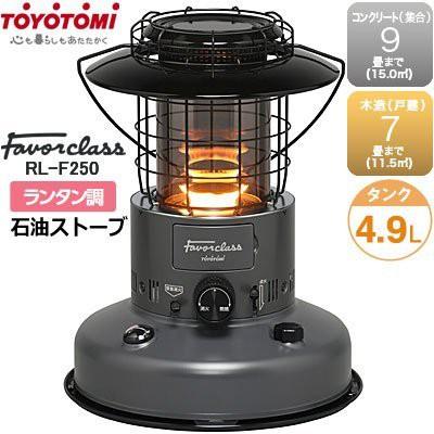 【TOYOTOMI 日本】2.5kW煤油暖爐含燈罩-消光灰 RL-F2500-H 可加購收納袋【阿爾卑斯戶外】
