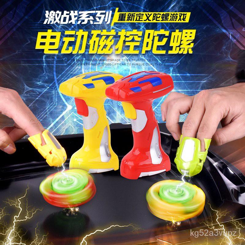兒童玩具魔法幻彩套裝電動陀螺雙核親子對戰盤戰鬥王磁控陀螺男孩 8ThZ