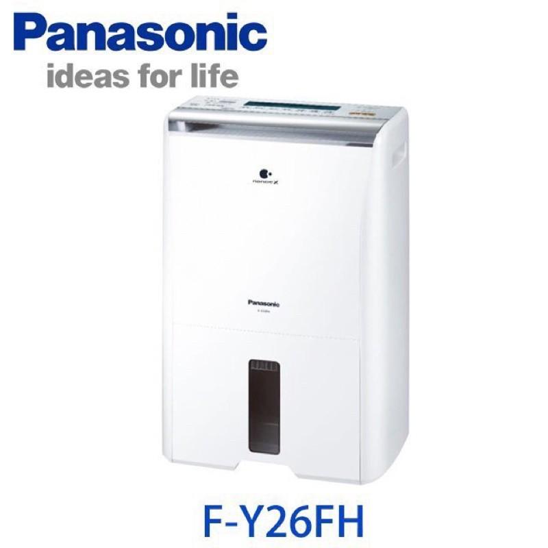 【小麋鹿】 ️現貨/Panasonic 除濕清淨型除濕機 F-Y26FH 除濕能力 13公升/日