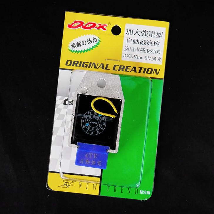 DDX 山葉 跳線雙穩壓 整流器 $350 加大強電型 自動節流控 適用 RS100