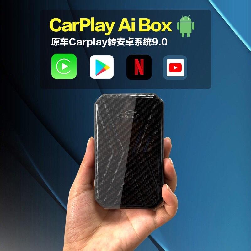 CarPlay Ai Box車用安卓智能盒、有線CarPlay轉無線CarPlay