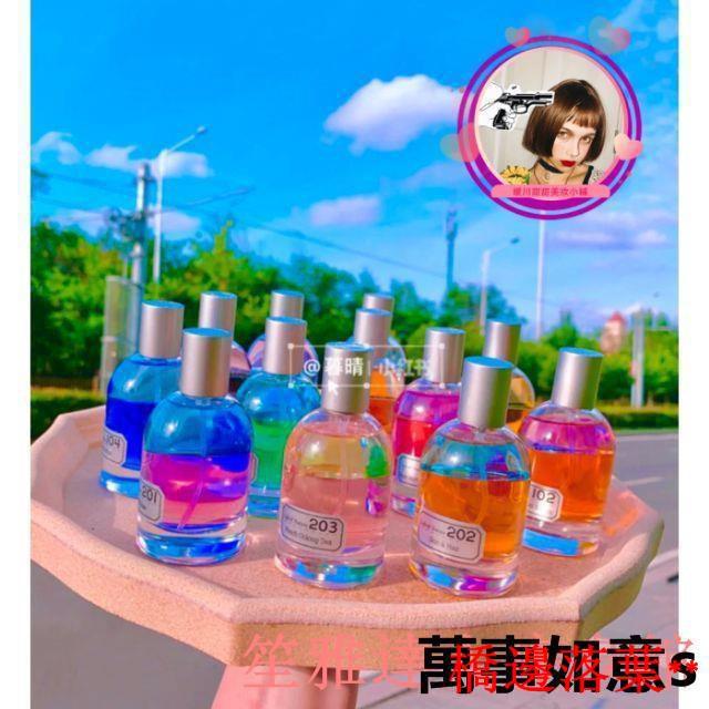 全場免運❤️【好美blings】自然實驗室香水 blings 小紅書超美小眾高級香水評價雙色香水-
