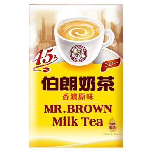 伯朗 奶茶3合1(17gx45包/袋)[大買家]