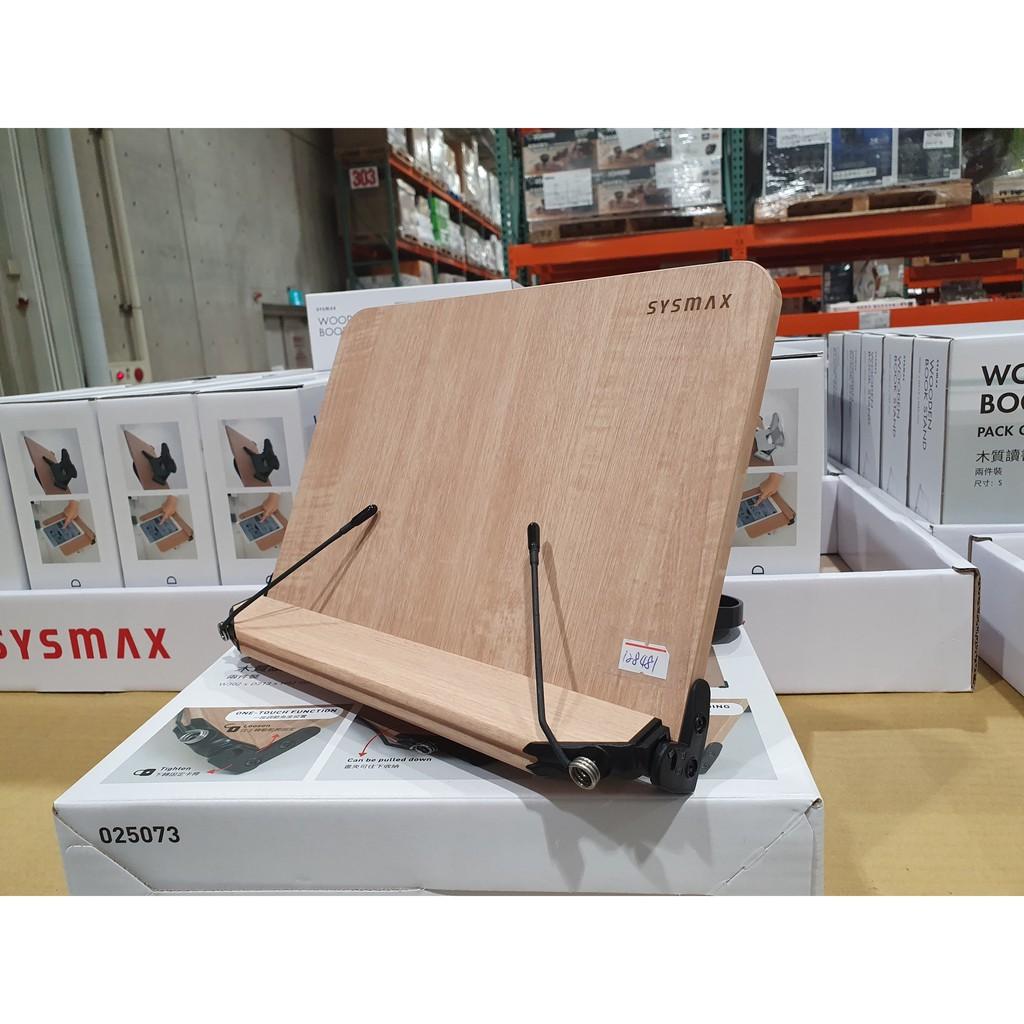 《 現貨 》速件Sysmax 木製立書架S/M最末欄位/L好市多代購