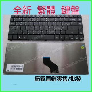 宏碁 ACER Aspire 4810 4810TG 4810T 4810TZ 4810TZG 筆電 注音中文繁體 鍵盤