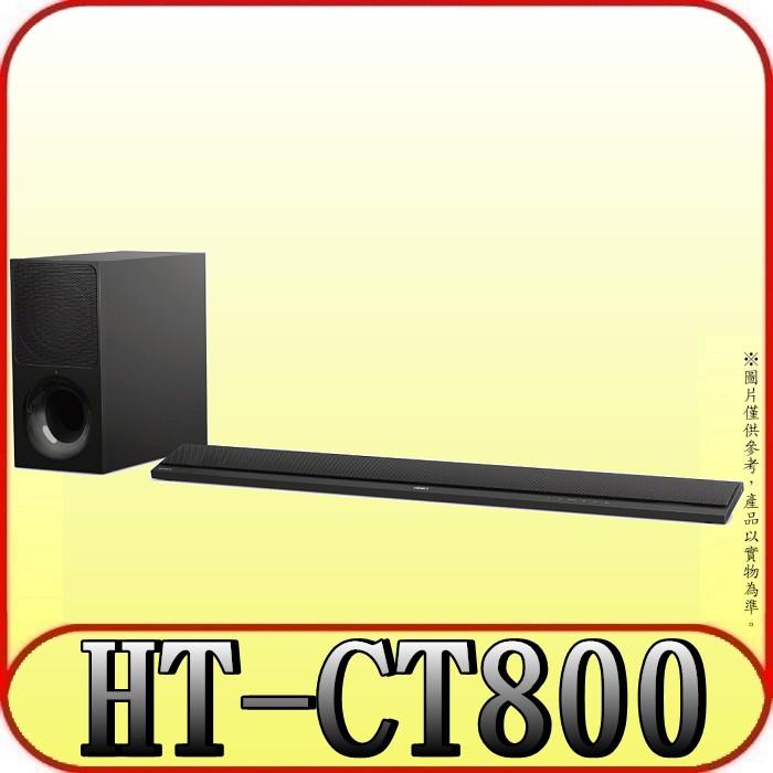 《全新商品》SONY HT-CT800 Sound Bar 單件式家庭劇院【另有HT-CT390.HT-G700】