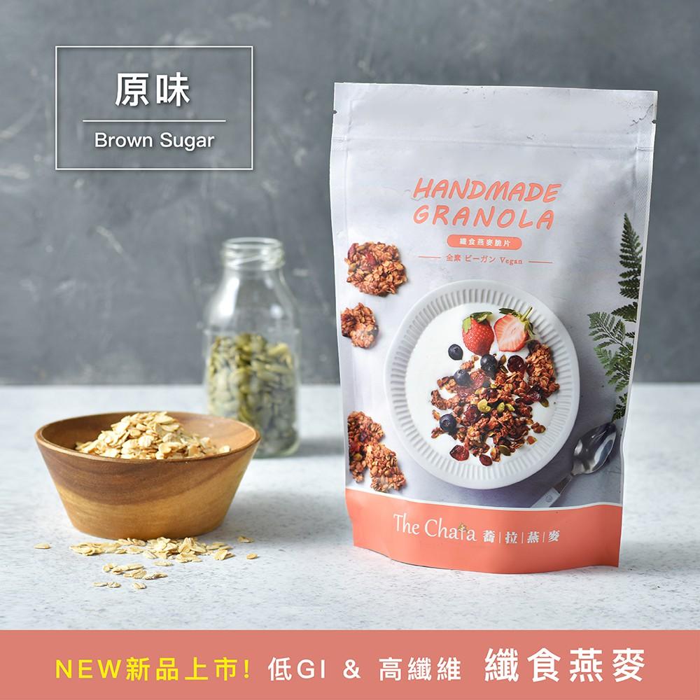 The Chala 蕎拉燕麥【原味】纖食燕麥脆片 150g