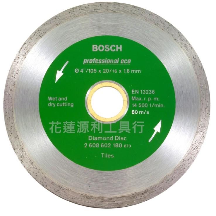 """【花蓮源利】博世BOSCH 水泥 鑽石鋸片 4"""" 經濟型 連續邊 磁磚 適用 GWS 7-100ET GDM13-34"""