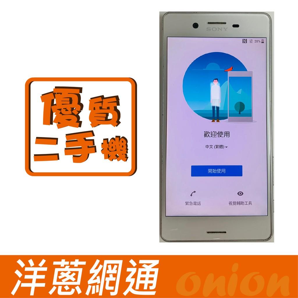 Sony XP 64G 白 (二手機) 手機 空機 攜碼 洋蔥網通