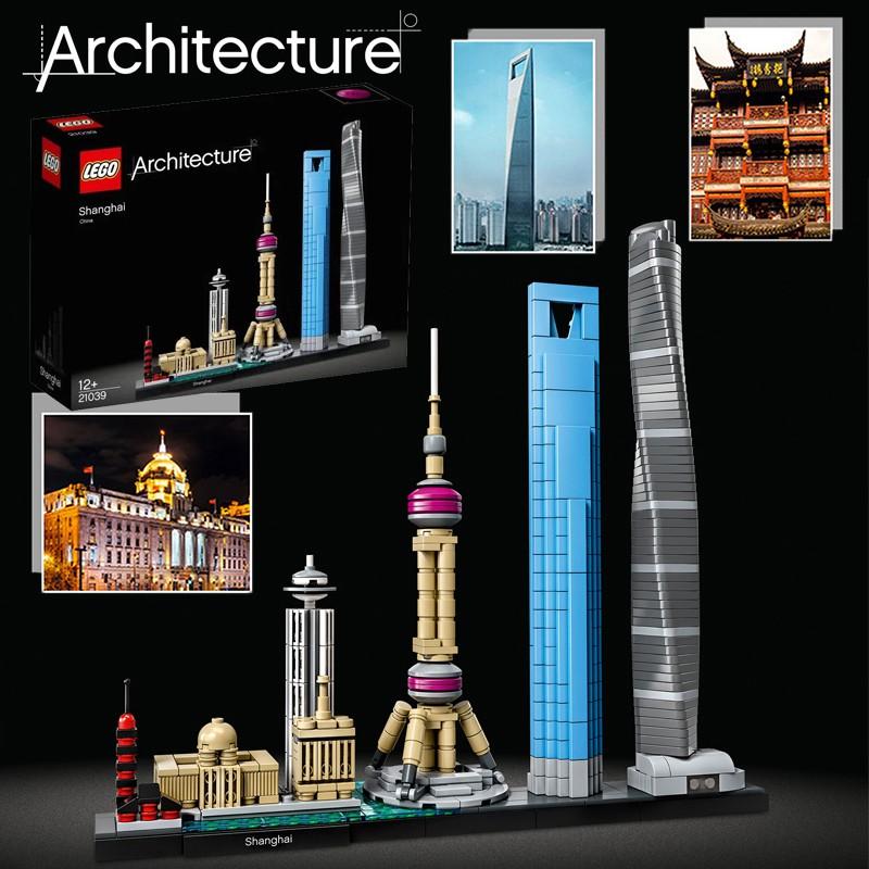 uePO 樂高21039上海天際線模型東方明珠積木拼裝玩具街景建筑廣州武漢
