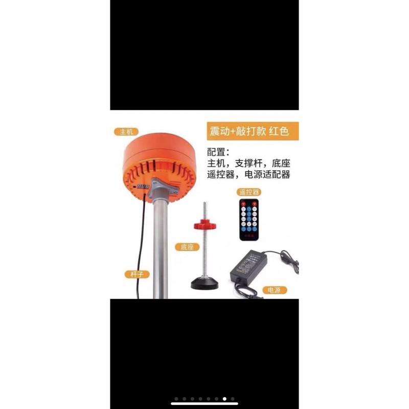 震樓神器 橘色款 用過2次 9.9成新 便宜賣