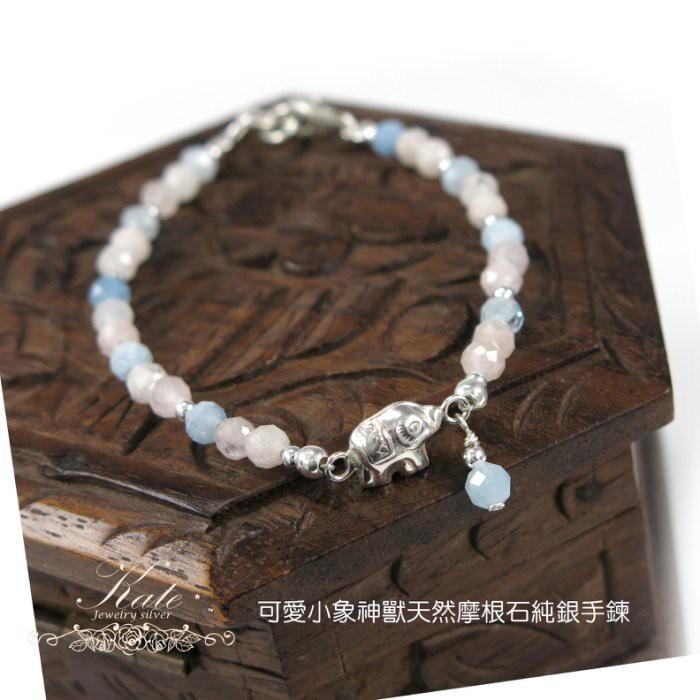 銀飾純銀手鍊 天然摩根石 海藍寶 可愛小象 手工客製 925純銀寶石手鍊 KATE 銀飾
